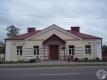 Осиповичский музей